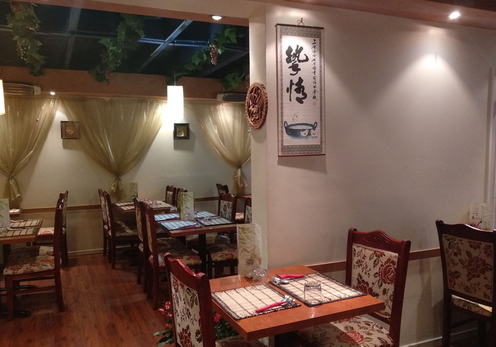 The restaurant interior and atmosphere.